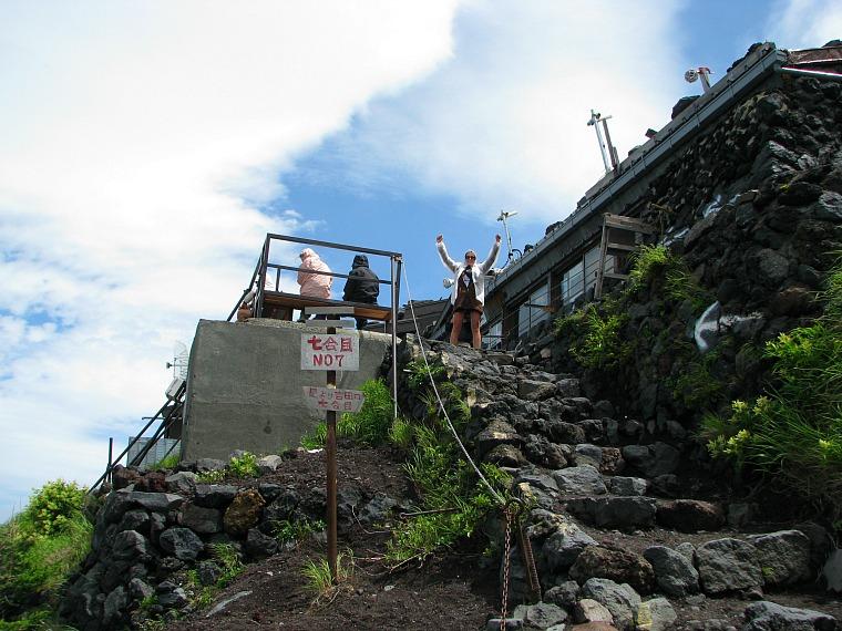 japan-fuji-climb