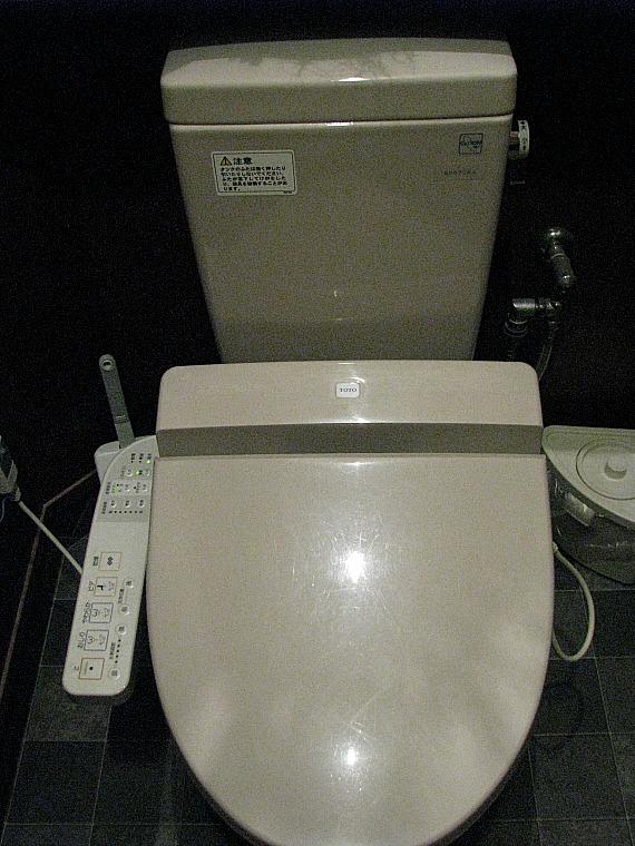 japan-toilet