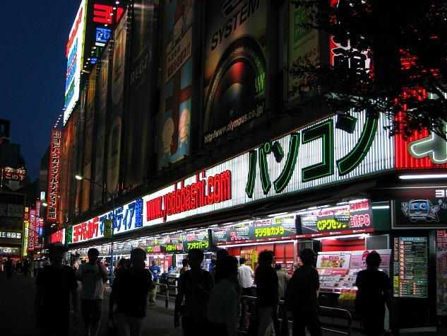 japan-tokyo-lights