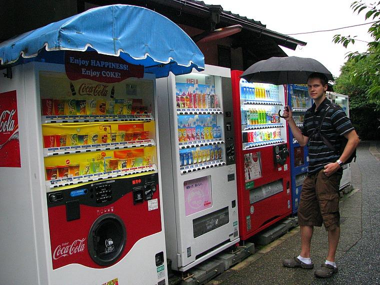 japan-vending-machine