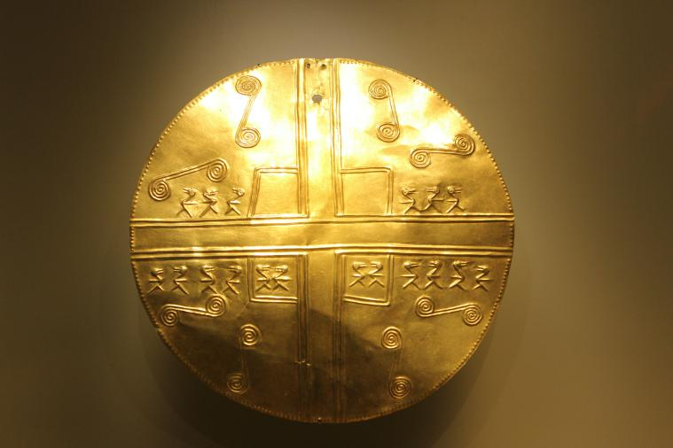 A piece at the Gold Museum.