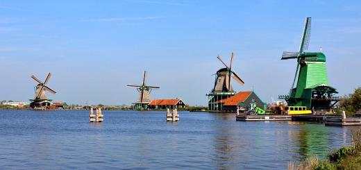 Zaanse Schans, Netherlands. windmill