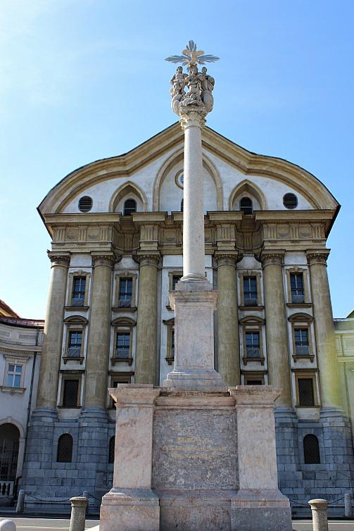 slovenia-ljubljana-monument