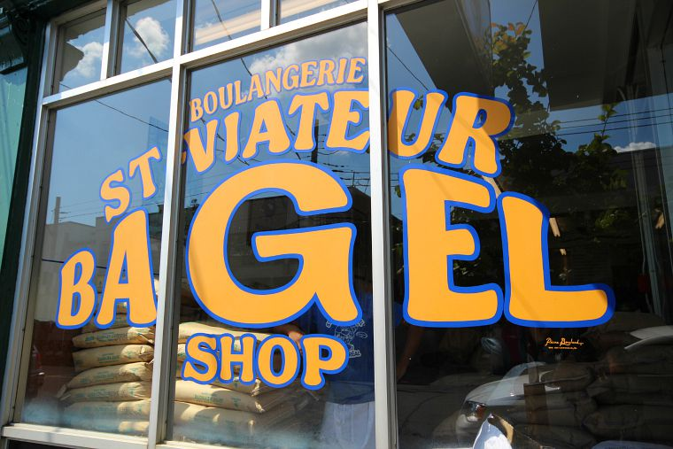 Canada-Quebec-Montreal-Bagel-Shop-2